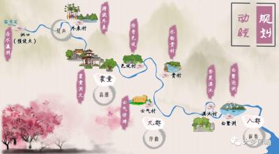 【衢宁铁路初体验】旅客朋友们,请注意!前方抵达支提山站……