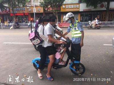 """惊呆路人!福安市区惊现共享电动单车""""一车载四人"""""""