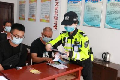 寿宁:交通安全进驾校