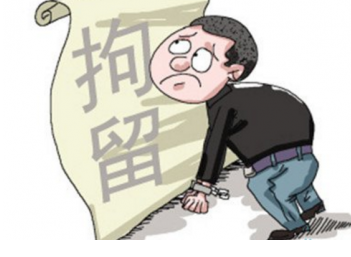 寿宁2名男子故意毁坏他人财物被刑拘