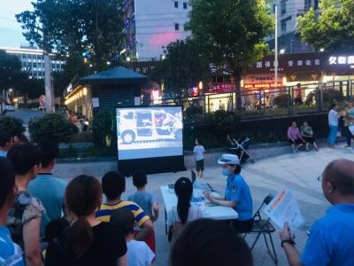 """屏南城东社区""""地摊式""""宣传倡导文明新理念"""