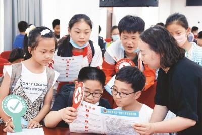 切实贯彻实施民法典 谱写法治中国新篇章