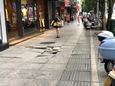 宁德新闻黑转红丨解决问题!蕉城南路路面一塌陷处已修复