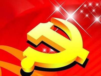 """市领导赴蕉城开展""""七一""""主题党日活动"""