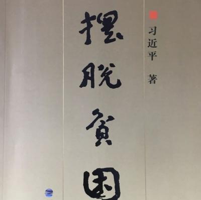 """霞浦三沙镇东山村兰阿赐:""""再也不怕台风来了"""""""