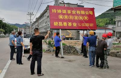 """福鼎公路分局专项整治""""迎国评""""路域环境"""