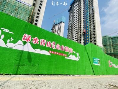 市住建局: 补齐市政建设短板 层层夯实创城基础
