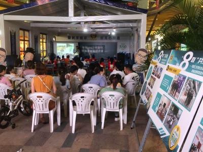 蕉城交警开展暑假道路交通安全知识讲座