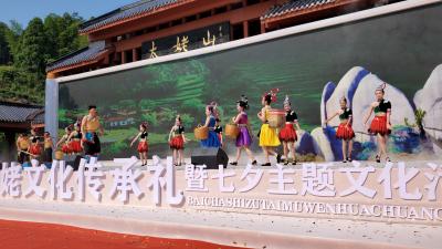 福鼎太姥山镇举办太姥文化传承活动