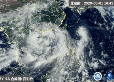 第3号台风或于今天下午登陆!福建人要注意……