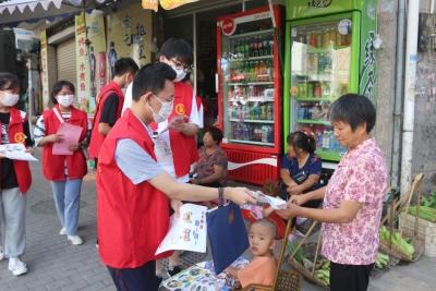 屏南城东:青少年暑期社会实践活动