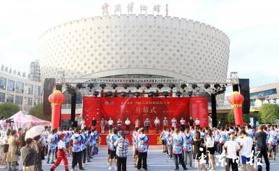 2020中国霞浦休闲海钓比赛开幕
