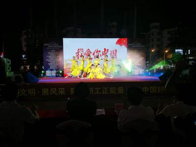 """宁德市开展2020年""""网聚职工正能量·争做中国好网民""""主题活动"""