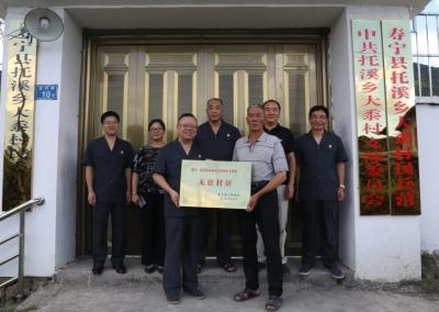 无讼村居:寿宁法院乡村治理出实招