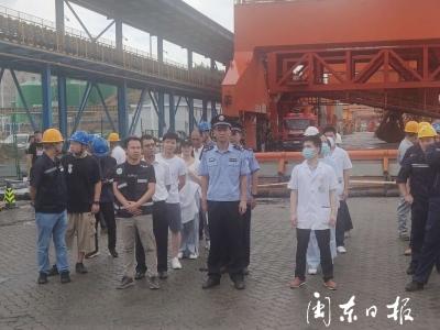 蕉城举行港口装卸硫酸泄漏事故应急演练