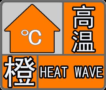 今天热惨了吧?再熬三天,气温将明显下降!