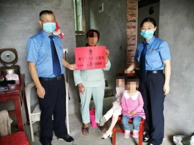 父亲绑架亲生女儿入狱  司法救助帮扶困难家庭