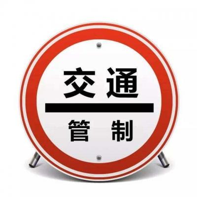 注意啦!屏南、寿宁这些路段实施交通管制