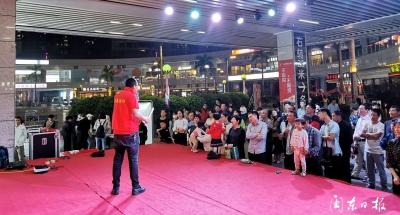 携手邻里共庆佳节,东侨湖滨社区举办灯谜竞猜活动