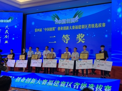 """赞!宁职学生创业项目将代表全省参加""""国赛"""""""