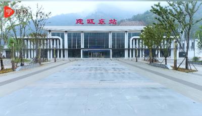 【宁视频·纪录】衢宁铁路首趟列车即将启程  来一拨沿线站房写真