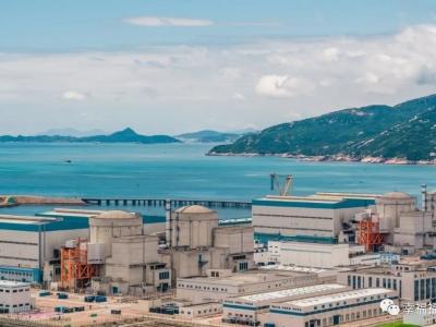 滨海电厂海洋生态联合研究中心在宁德核电成立