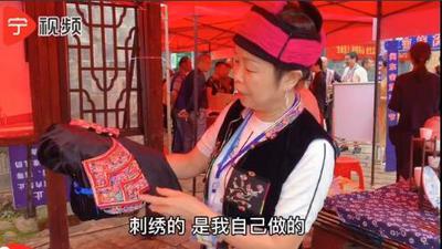 【宁视频•现场】来,到闽东畲族农民丰收节现场,这些非遗产品让您亮亮眼