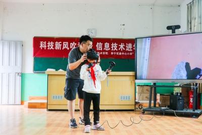 神奇!山区小学的孩子们在课堂上竟然看到了这样的世界