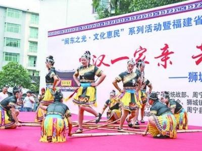 打糍粑、竹竿舞  周宁这个地方的畲族民俗魅力十足