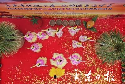 丰收节来了!请看霞浦欢庆节日的盛景