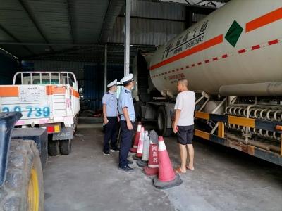 寿宁交警深入危化品运输企业开展两节节前安全检查