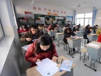 2021年度国考今起报名,计划招录2.57万人