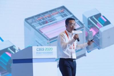 快讯丨锂电智造的数字化新征程主题论坛在我市举行