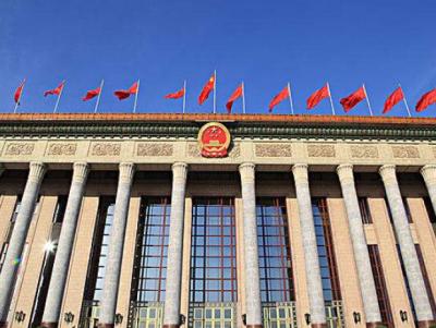 这次会议,将为未来5年乃至15年中国发展擘画蓝图