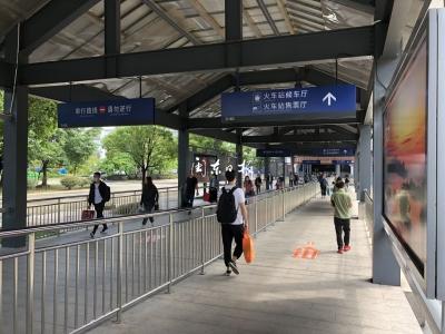 宁德客运枢纽站便民服务保障出行