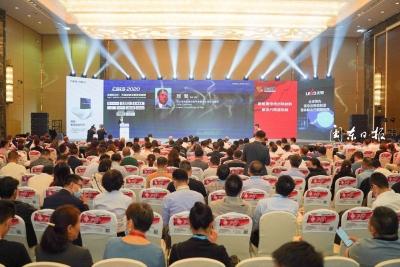 快讯丨先进材料及新技术应用主题论坛在我市成功举行