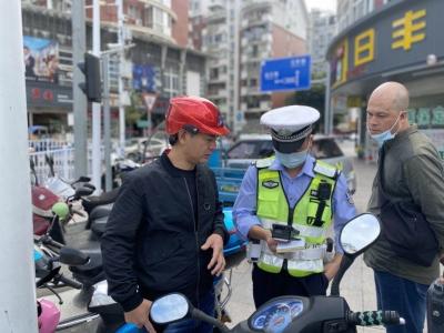 """回家过节,路上别忘交通安全!东侨交警开展""""重阳节""""道路交通整治"""