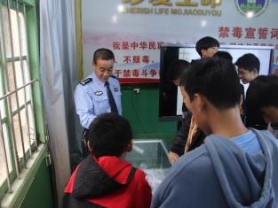 屏南中学生们走进林则徐禁毒宣教室,学到了这些……