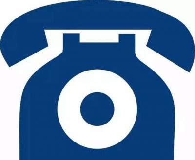 我市公布新冠肺炎疫情防控慈善捐赠活动监督举报电话