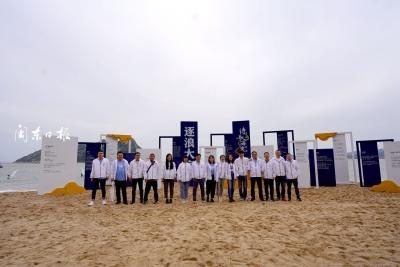 """青春诗会·快讯丨诗人们漫步大京沙滩,体验""""诗歌海岸"""""""