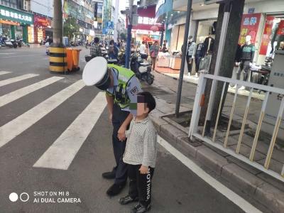 """和妈妈吵架""""离家出走"""",5岁男童跑上街头,遇警察还嫌""""太啰嗦""""……"""