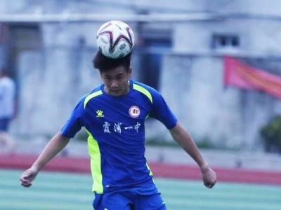 喜报!霞浦37名足球小将代表福建参加全国青少年校园足球夏令营活动