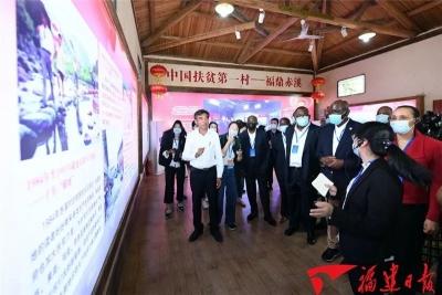 今天,驻华使节们来到中国扶贫第一村……