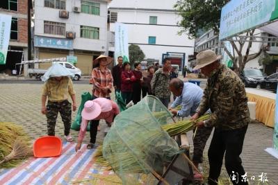 全国第七个扶贫日|福鼎赤溪村里庆丰年