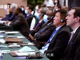 海博TV | 中国扶贫方案的福建故事:与各国驻华使节一起到赤溪村寻找答案