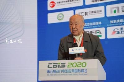 快讯丨车用动力电池的变革主题论坛在我市成功举行