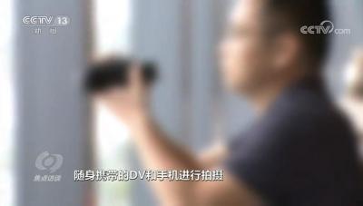 """焦点访谈丨别有用心的""""商人""""实为""""台独""""间谍 勾结""""港独""""玩火自焚!"""