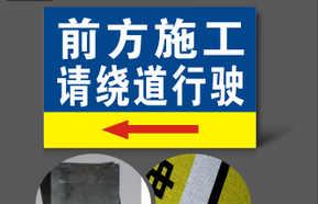 跟踪|今晨发生的赤岭隧道事故,修复预计需一个月!过往车辆这样绕行……