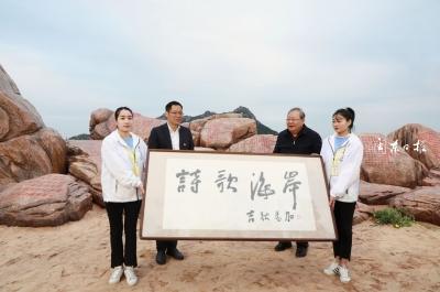"""青春诗会·快讯丨诗刊社第36届""""青春诗会""""今在大京沙滩启动"""