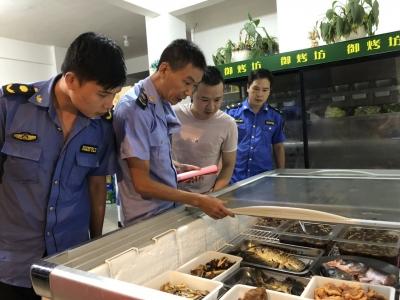 注意啦!柘荣开展市场清查,预防织纹螺食物中毒